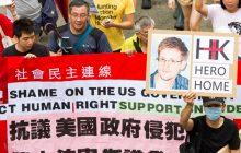 Will the Snowden effect that hit Shenzhen spread to HK?