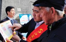 China bets on privatization to save village banks