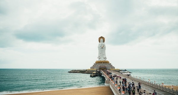 Hainan's rocky road to economic liberalization