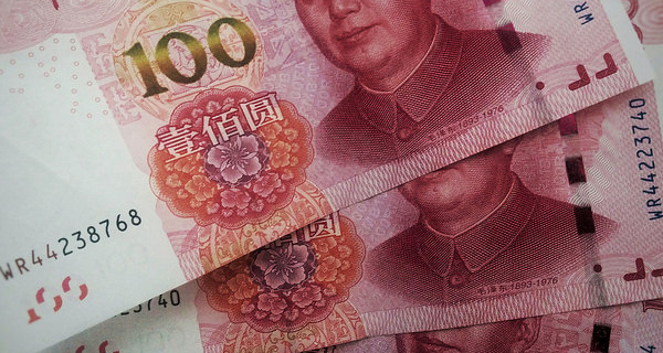 China faces deflation threat as prices plummet in December