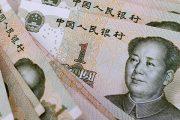 The case of Baoshang bank