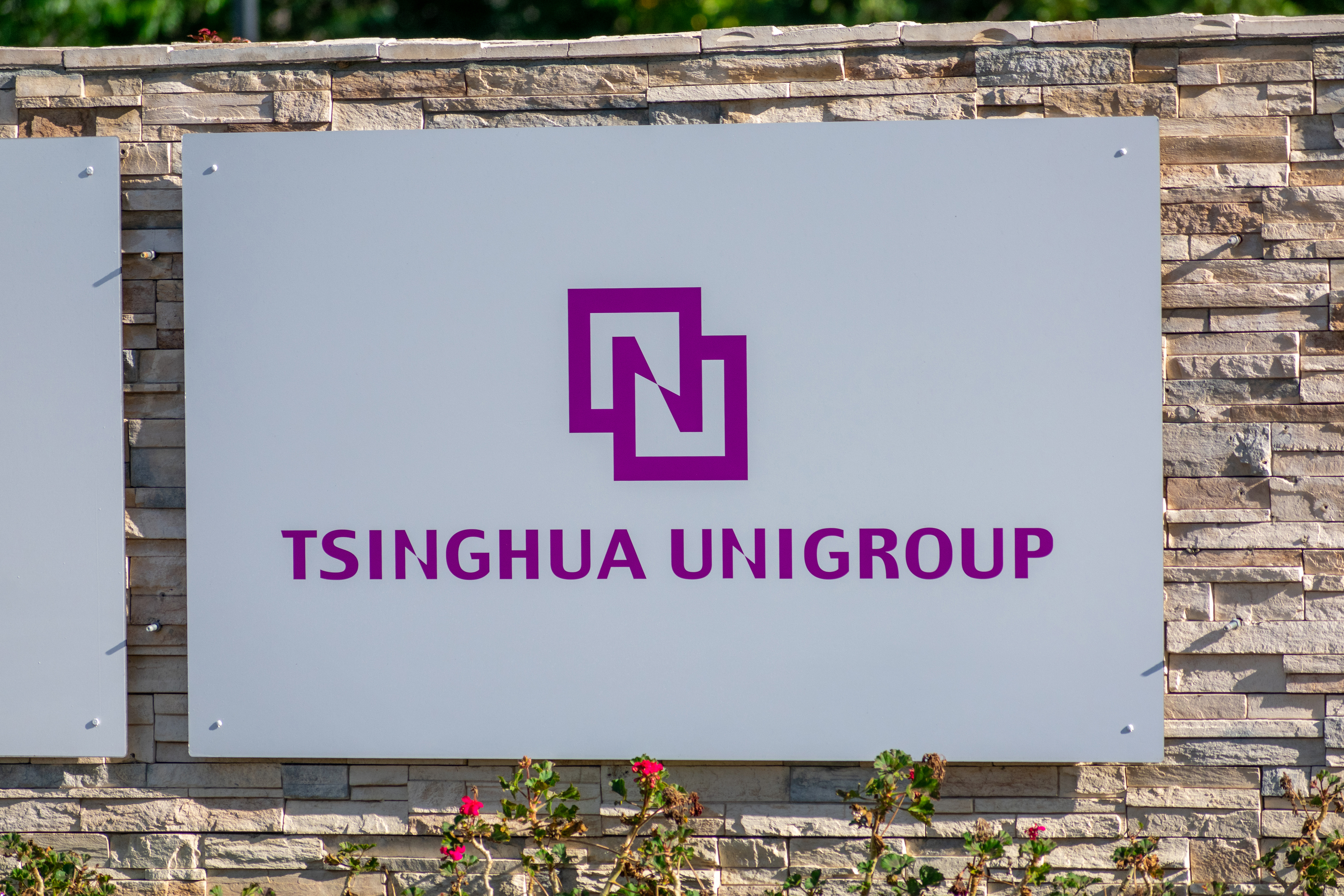 Tsinghua Unigroup next chipmaker to default on bond